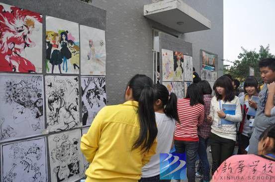 动漫,平面设计迎新画展 - 新华学校——技能大赛 - 级