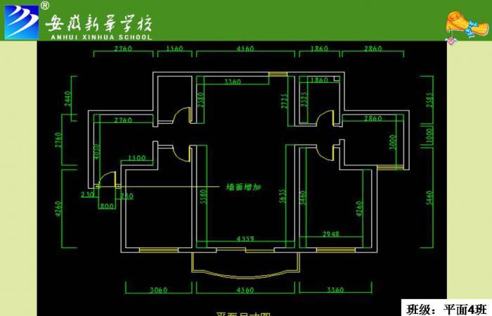 11计算机平面4班 - autocad设计作品 - 国家级重点,.